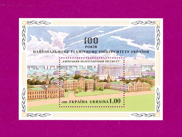 1998 N201 (b11) блок Киевский политехнический институт КПИ Украина