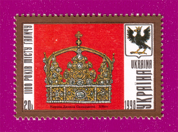 Ukraine stamps 1100th Anniversary of the Town of Galich