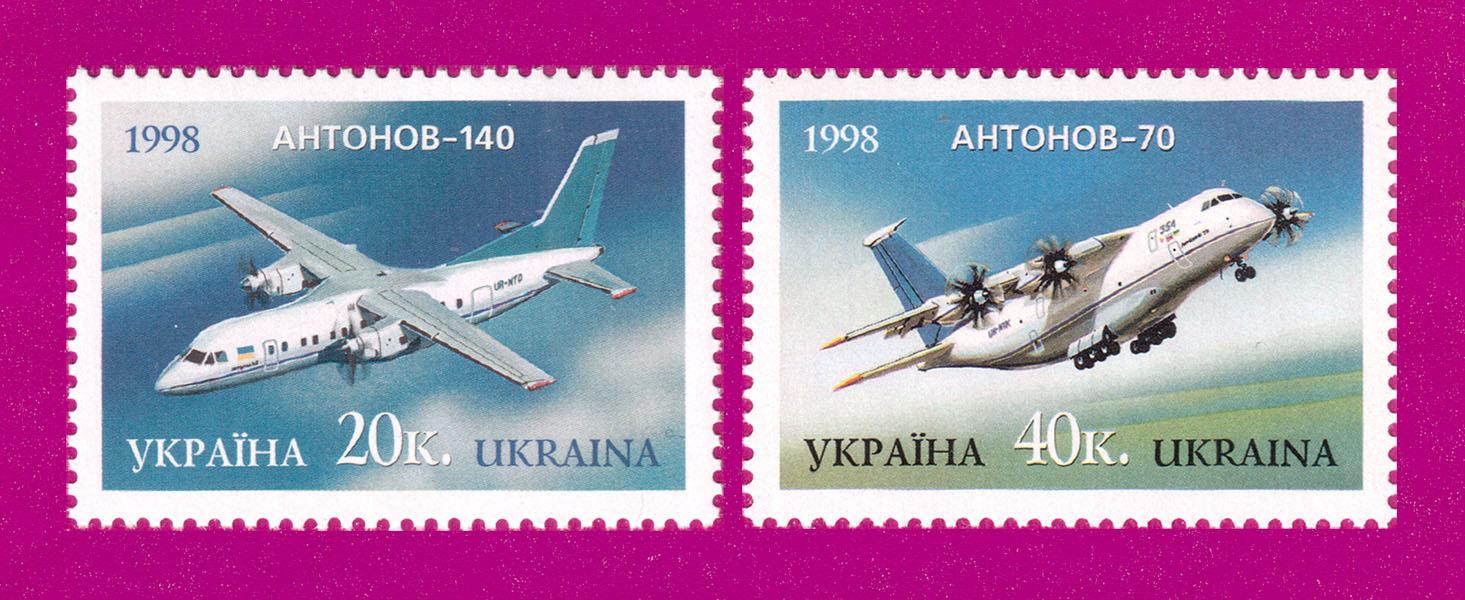 1998 марки Самолеты Антонов СЕРИЯ Украина