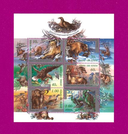 1999 N287-292 (b18) блок Зоогеографический фонд Украина
