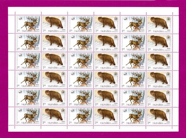 1999 лист Кот-Олень Фауна Украина