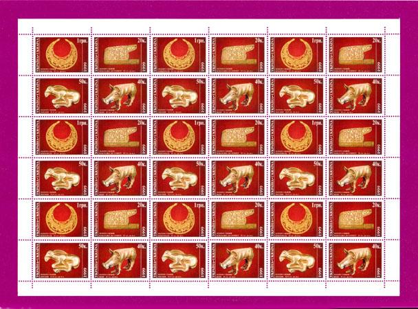 1999 лист Золото скифов Украина