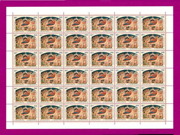 1999 лист Рождество 60 Украина