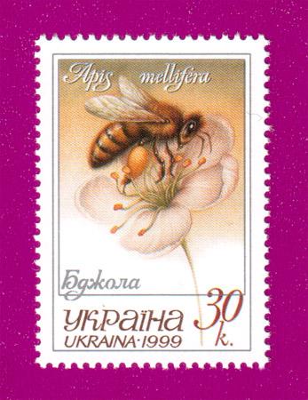 1999 N254 марка Пчела Фауна Украина