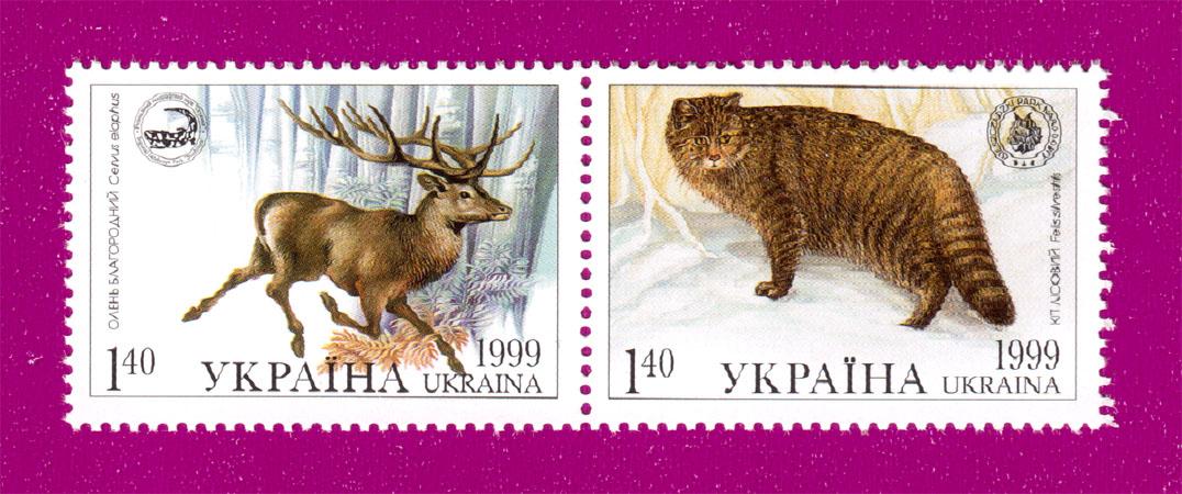 1999 N261-262 сцепка Фауна Кот-олень Украина