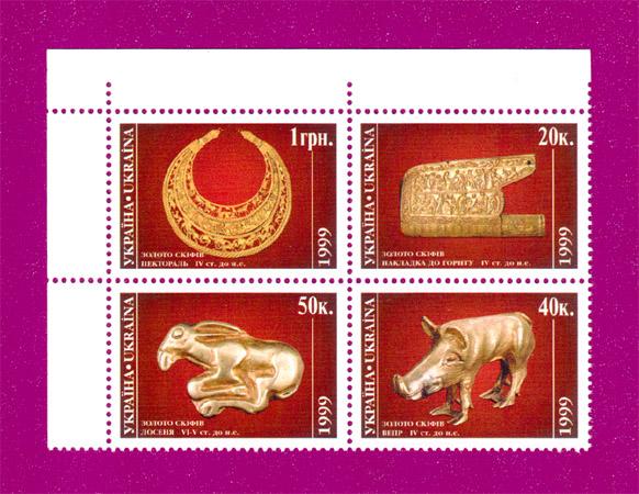 1999 сцепка Золото скифов УГЛОВАЯ Украина