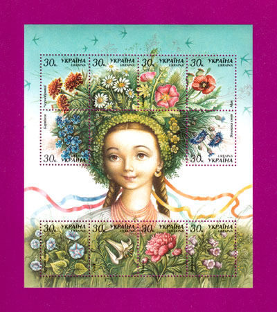 2000 N346-355 блок Растительный мир Цветы Украина