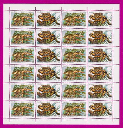 2000 лист Тритон-саламандра Украина