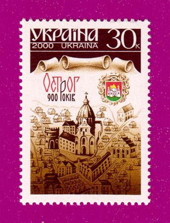 2000 N324 марка Острог Украина