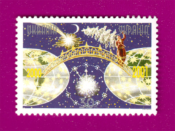 Ukraine stamps New Year Holiday