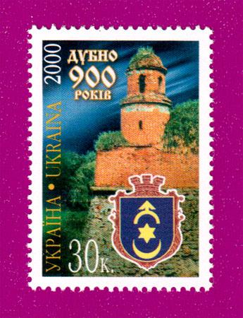 2000 N334 марка Дубно Украина