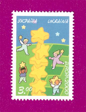 2000 марка Европа CEPT Украина