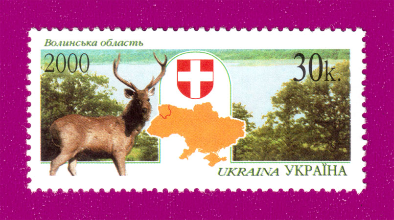 2000 марка Волынская область Украина