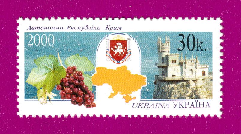 2000 N322 марка АР Крым Украина