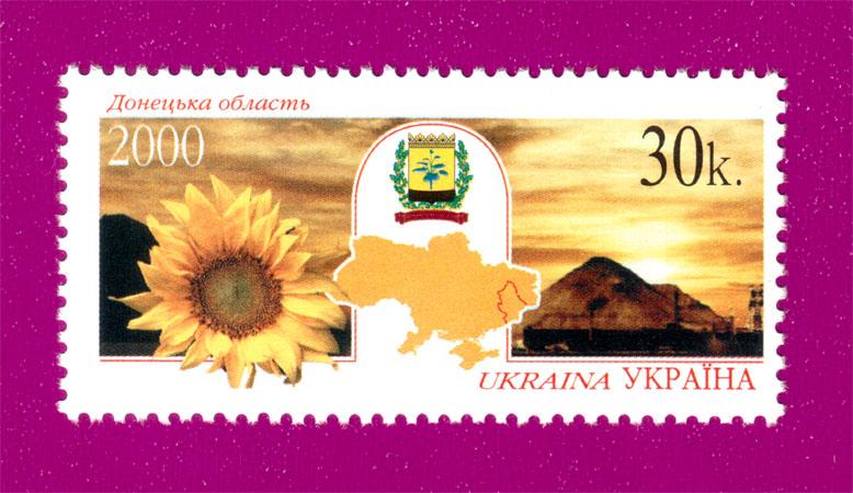 2000 марка Донецкая область Украина