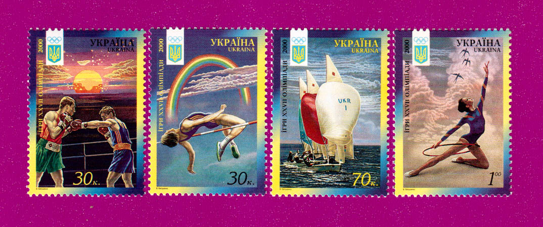 Ukraine stamps Summer Olympic Games Sydney Sport SERIES