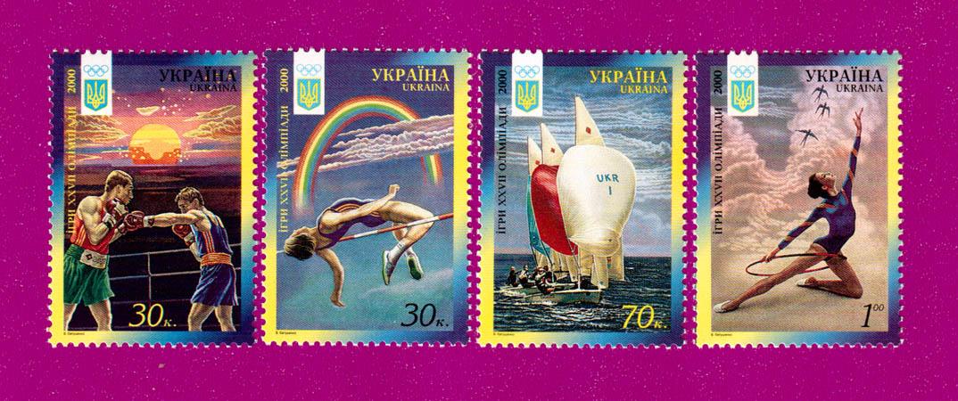 2000 N325-328 марки Летняя Олимпиада Сидней СЕРИЯ Украина