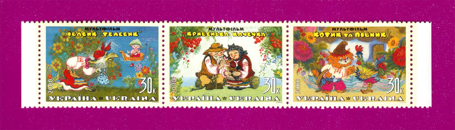 2000 сцепка Мультфильмы Сказки Украина