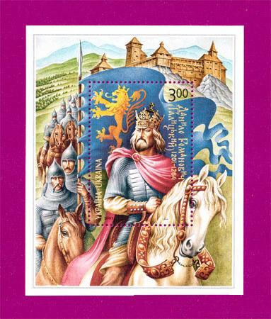 2001 блок Князь Данила Галицкий Украина