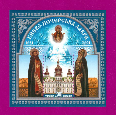2001 N393 (b27) блок Киево-Печерская Лавра Религия Украина