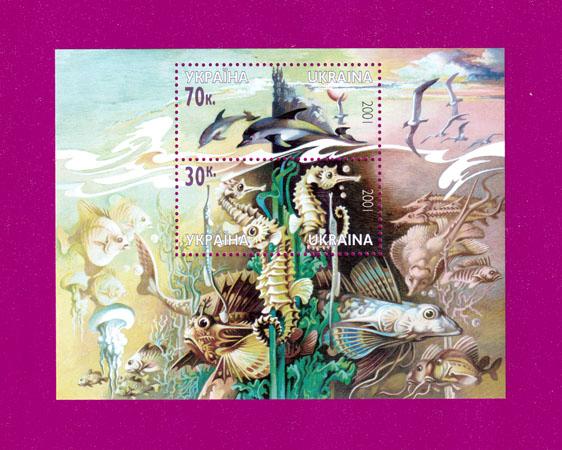 2001 блок Черное море фауна Украина