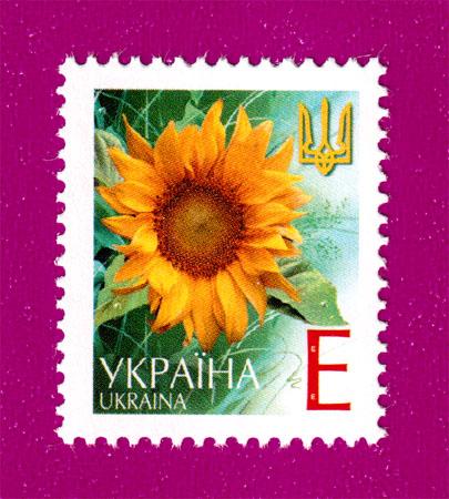 2001 марка 5-й стандарт ЛИТЕРА Е цветы Украина