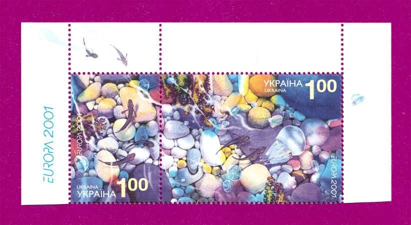 2001 часть листа Морское дно ВЕРХ Украина