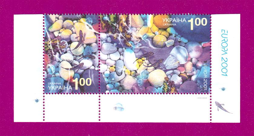 2001 часть листа Морское дно НИЗ Украина