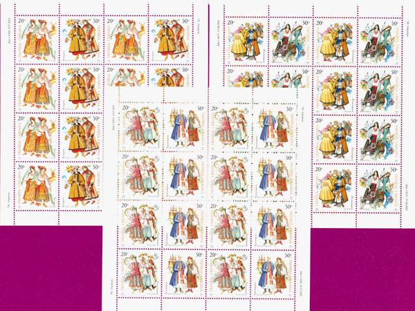 2001 листы Народная одежда КОМПЛЕКТ Украина