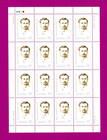 Ukraine stamps Sheetlet Composer Mikola Leontovich