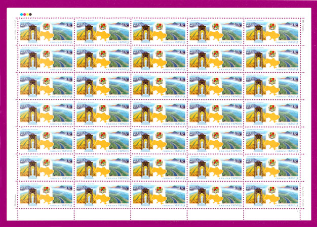 Ukraine stamps Sheetlet Lugansk Region