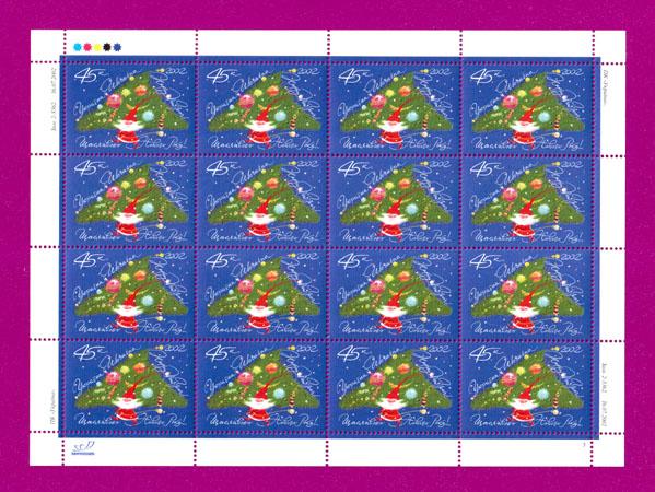 2002 лист Новый год Украина