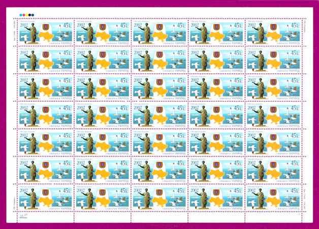 Ukraine stamps Sheetlet Odessa Region