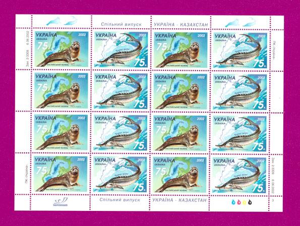 2002 лист Фауна Укр-Казахстан (тюлень-белуга) Украина