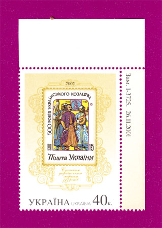 2002 марка 10-лет украинским маркам УГЛОВАЯ Украина