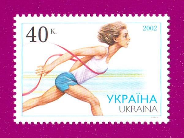 2002 N430 марка Спорт Легкая атлетика Украина