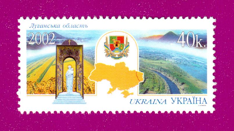 2002 N449 марка Луганская обл Украина
