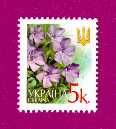 2002 N429 марка 6-ой Стандарт Цветы 0-05 Украина