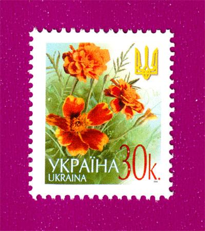 2002 N442 марка 6-ой Стандарт Цветы 0-30 Украина
