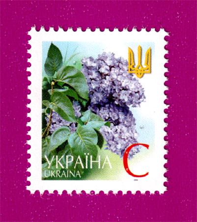 2002 марка 6-ой Стандарт Цветы ЛИТЕРА C Украина