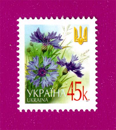 2002 марка 6-ой Стандарт Цветы 0-45 Украина