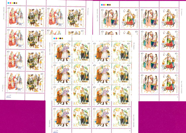 Ukraine stamps Sheetlets Traditional Costumes SERIES