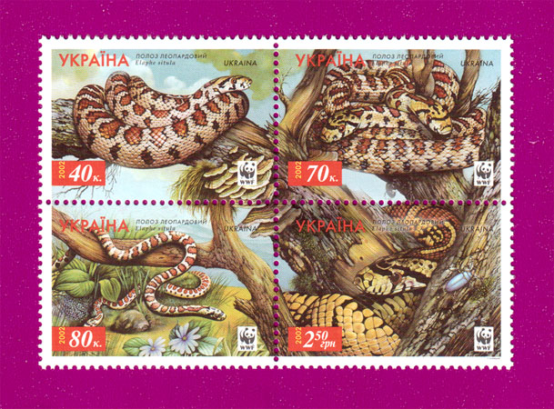 2002 сцепка Фауна Полоз леопардовый Украина