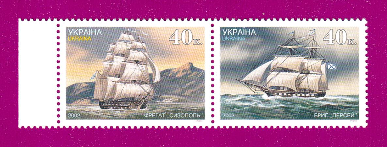 2002 сцепка Судостроение Корабли Украина