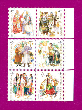 2002 N482-487 сцепки Народная одежда СЕРИЯ Украина