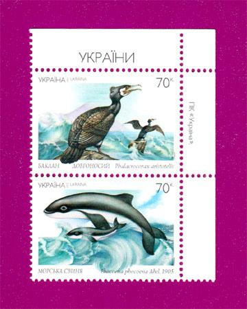 2002 сцепка Баклан-морск свинья ВЕРТИКАЛЬНАЯ Украина