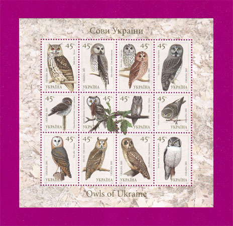 Ukraine stamps Souvenir sheet Red Book of Ukraine - Owls. Fauna