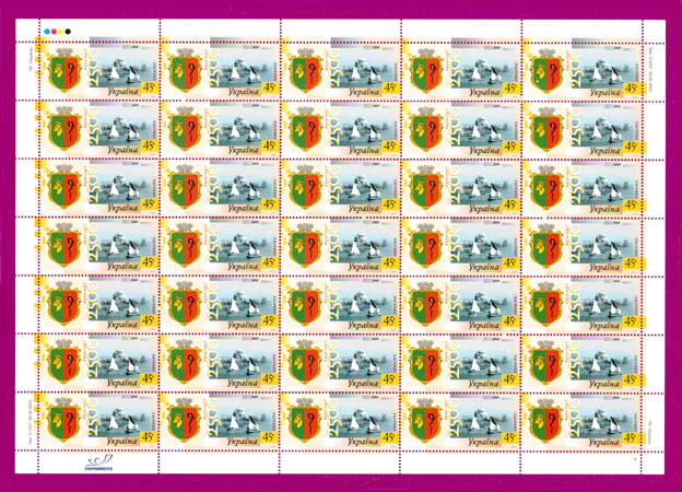 Ukraine stamps Sheetlet 2500th Anniversary of Evpatorija. Crimea