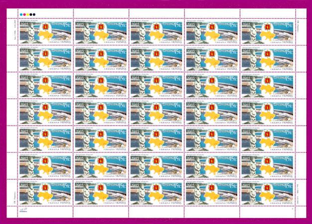 Ukraine stamps Sheetlet Zaporozhye Region