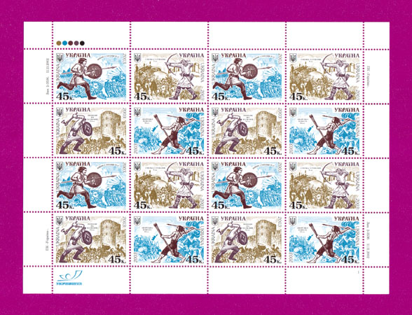 Ukraine stamps Sheetlet History of Army in Ukraine